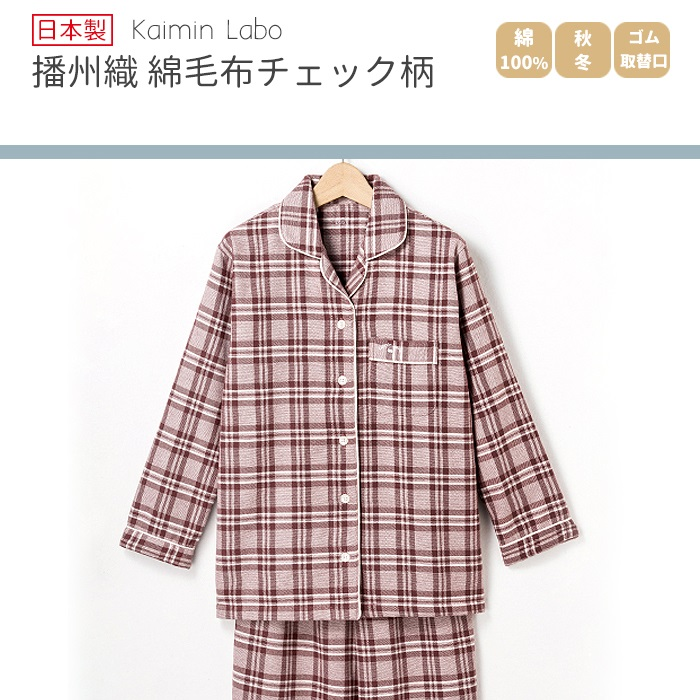 モコボア着る毛布【即納】 ルームウェア モコボア もこもこ あったか 部屋着 パジャマ
